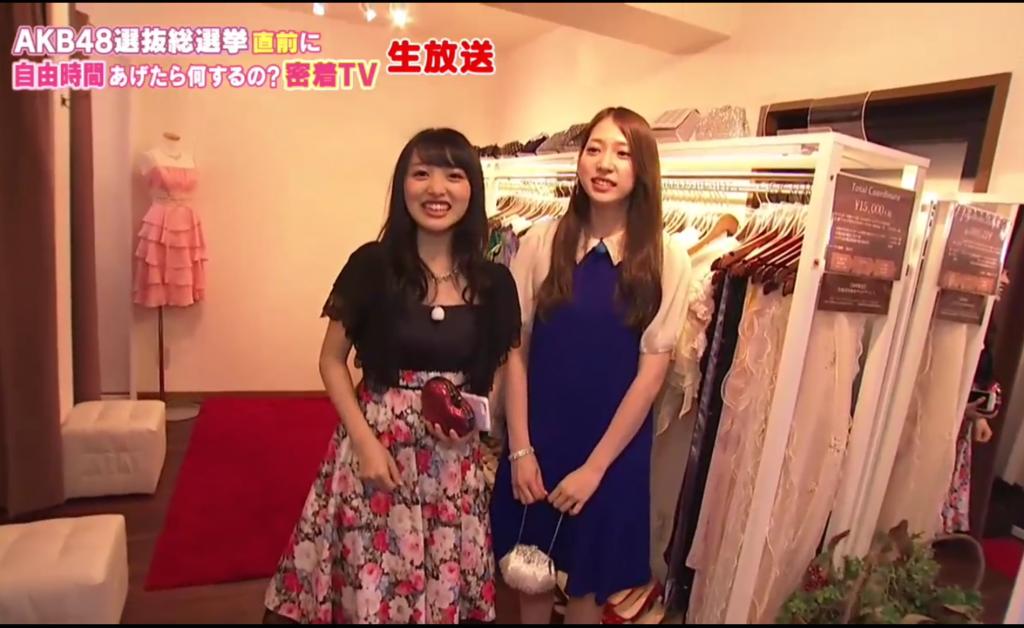 AKB48 向井地美音さんの番組で当店で撮影を行いドレスを着用いただきました